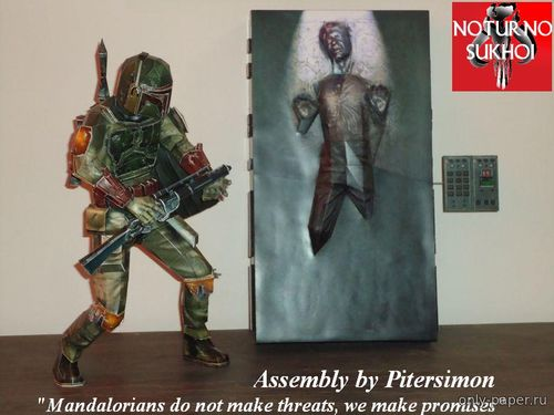 Бумажная модель Star Wars - Boba Fett and Han Solo in carbonite