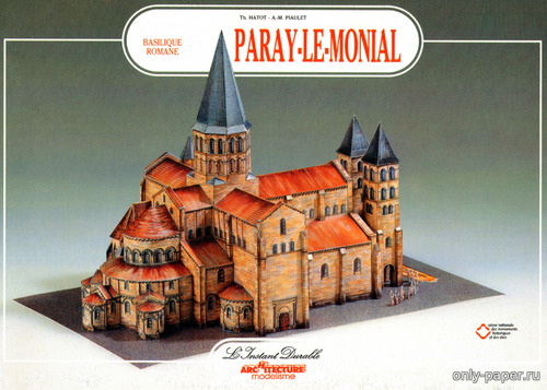 Бумажная модель Paray-le-Monial (L'Instant Durable 28)