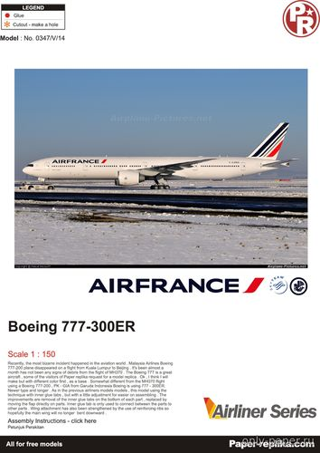Бумажная модель Boeing 777-300ER Air France (Julius Perdana - Laszlo Bota)