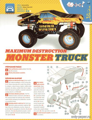Бумажная модель Monster Truck Maximum Destruction (ABC 8/2015)
