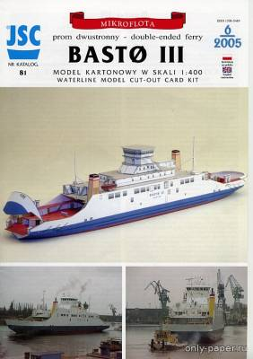 Модель парома Basto III из бумаги/картона