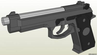 Бумажная модель пистолета Beretta M92