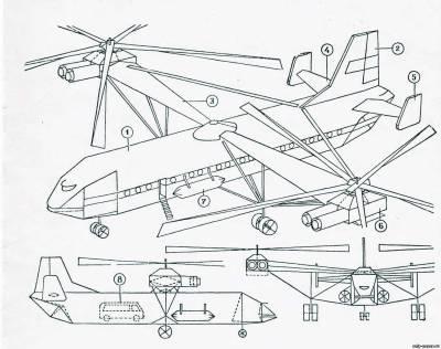 Бумажная модель вертолета Ми-12