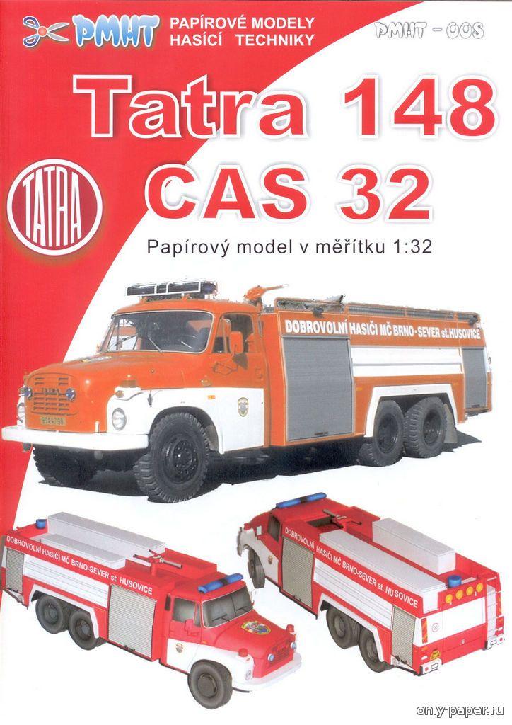 Пожарная машина из бумаги