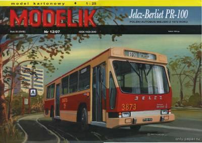 Модель автобуса Jelcz-Berliet PR-100 из бумаги/картона