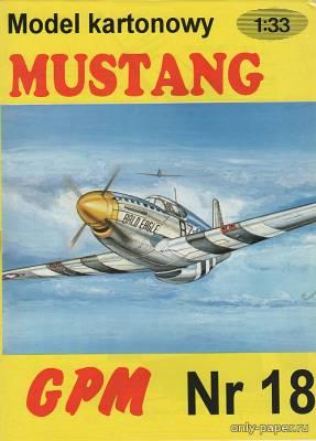 Модель самолета North American P-51C Mustang из бумаги/картона