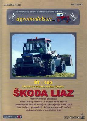 Модель колесного трактора Skoda Liaz ST-180 из бумаги/картона