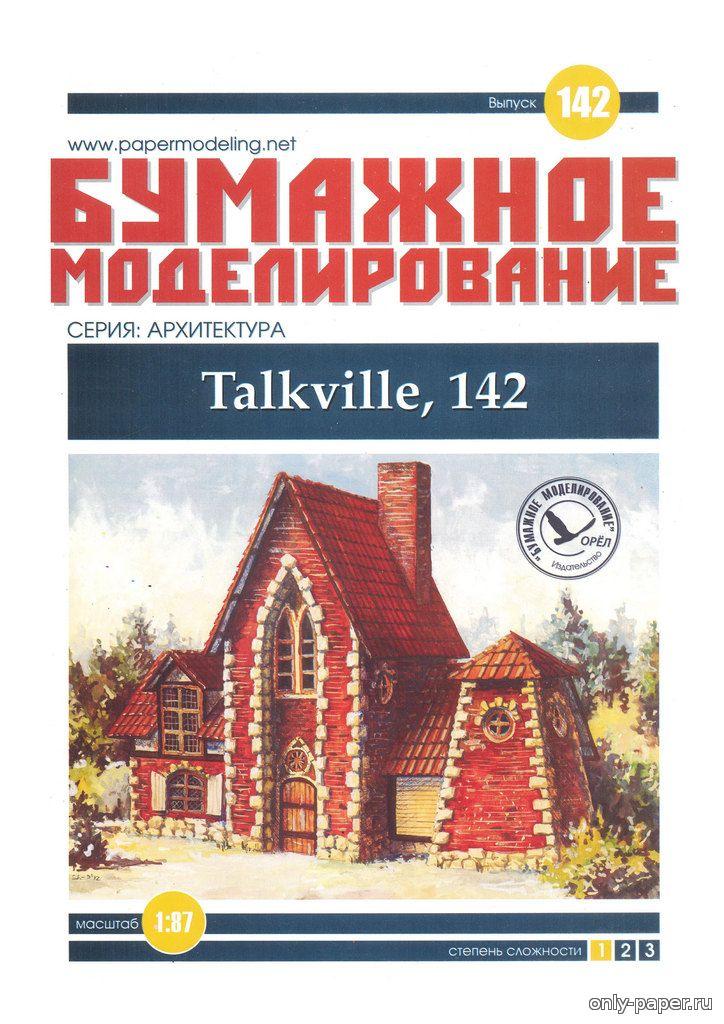 Talkville, 142 (Бумажное
