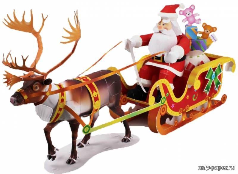 Дед мороз на санях своими руками 64