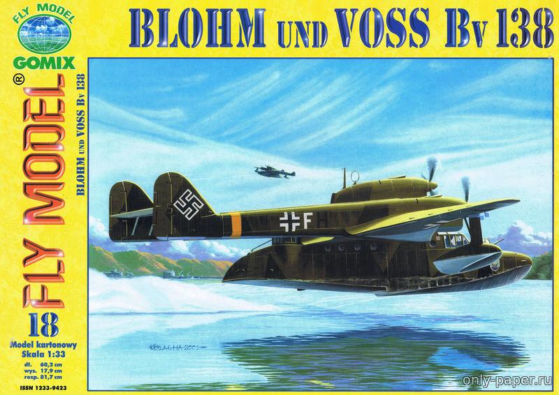 Voss Bv138 (Fly Model 018)