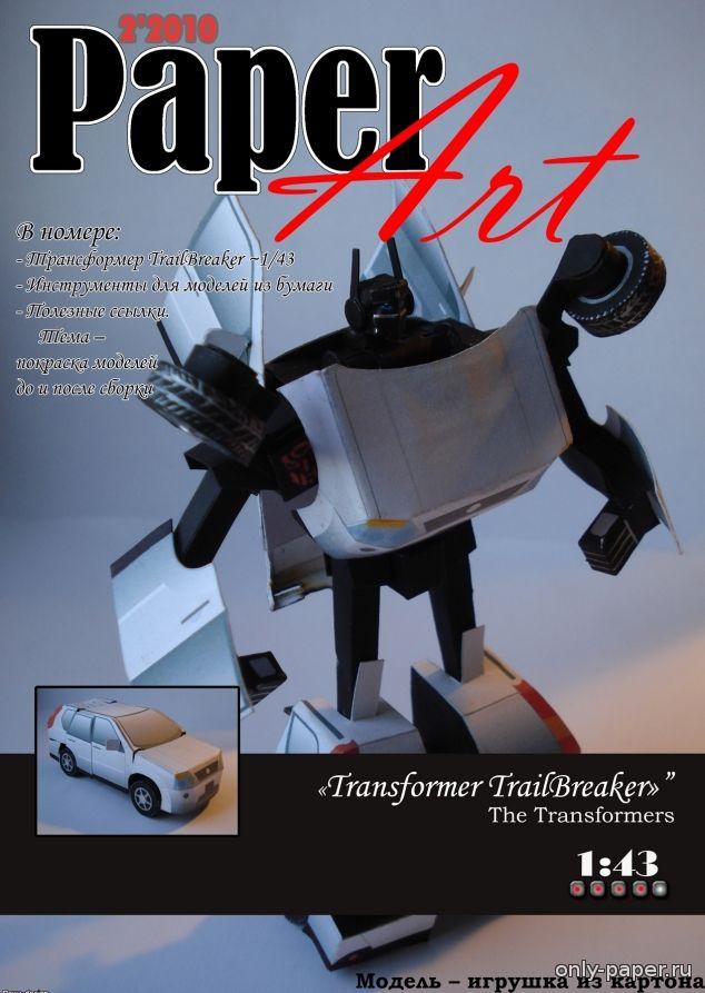 Робот из бумаги | Просмотров: