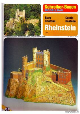 Модель замка Rheinstein из бумаги/картона