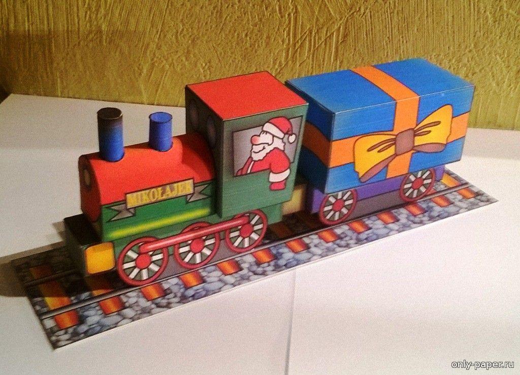 Как сделать своими руками поезд из картона своими руками 81