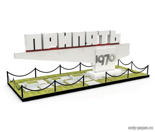 Модель стеллы Припять из бумаги/картона