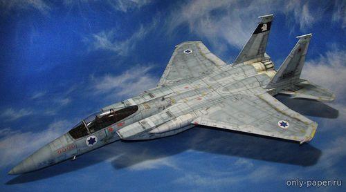 Модель самолета McDonnell Douglas F-15A Eagle из бумаги/картона