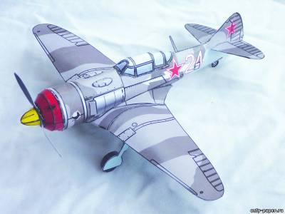 Модель самолета Ла-7 из бумаги/картона