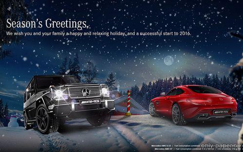 Модель Mercedes-AMG G 63 и Mercedes-AMG GT из бумаги/картона