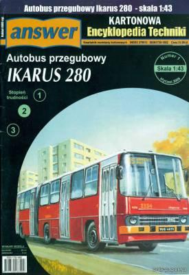 Модель Ikarus 280 из бумаги/картона