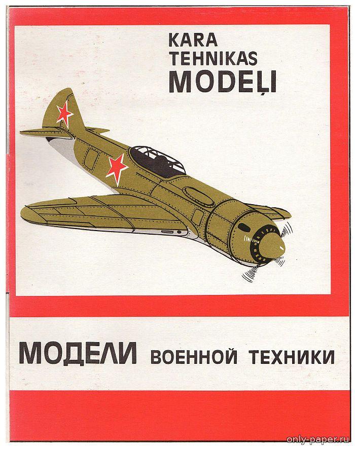 ТБ-3 боевое применение | 888x700