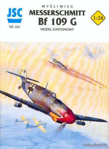 Модель самолета Messerschmitt Me 109G-2 из бумаги/картона