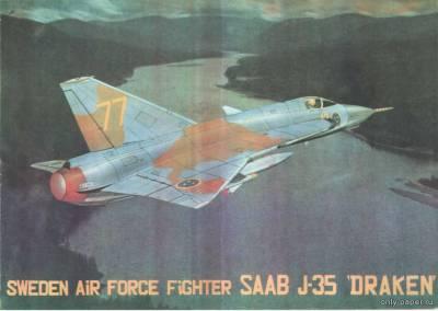 Модель самолета SAAB J-35 Draken из бумаги/картона