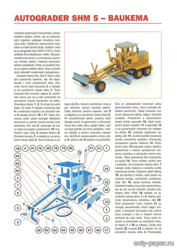 Модель автогрейдера SHM 5 - Baukema из бумаги/картона