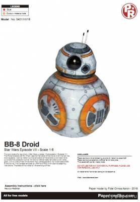 Бумажная модель астродроида BB-8