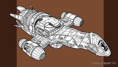 Модель транспортного корабля Serenity из бумаги/картона