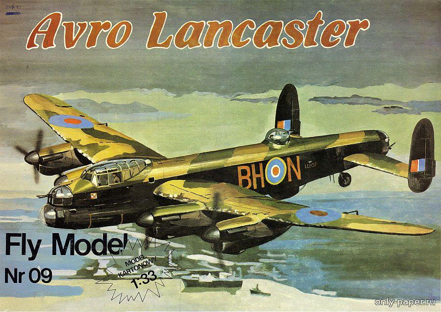 Модели самолетов из картона своими руками