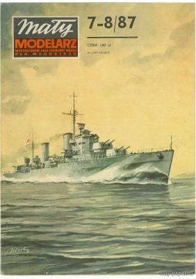 Модель HMS Penelope из бумаги/картона