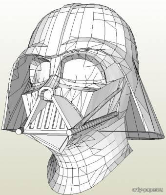 Модель шлема Дарта Вейдера из бумаги/картона