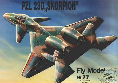 Модель самолета PZL 230 Skorpion из бумаги/картона