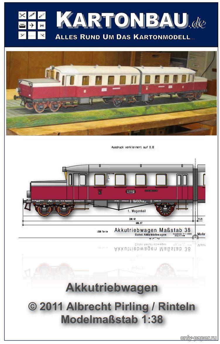 схема сборки из железа модели поезда своими руками