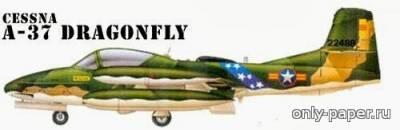 Модель самолета Cessna A37 Dragonfly из бумаги/картона