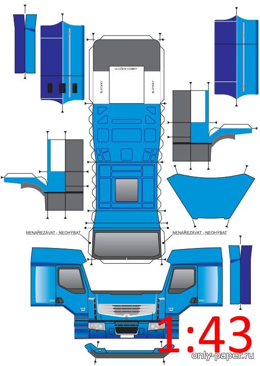 Бумажная модель рено фото 30-438