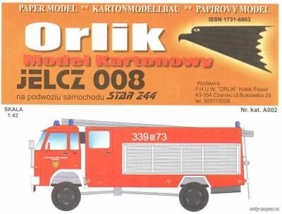 Модель пожарной машины Jelcz 008 из бумаги/картона