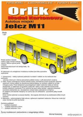 Модель автобуса Jelcz M11 из бумаги/картона