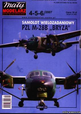 Модель самолета PZL M-28B Bryza из бумаги/картона
