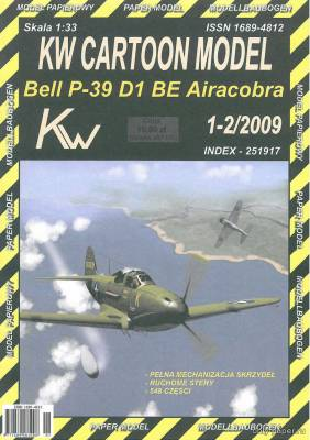 Бумажная модель Bell P-39 D1 BE Airacobra (KW Model)