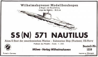 Модель подводной лодки SS(N)-571 Nautilus из бумаги/картона
