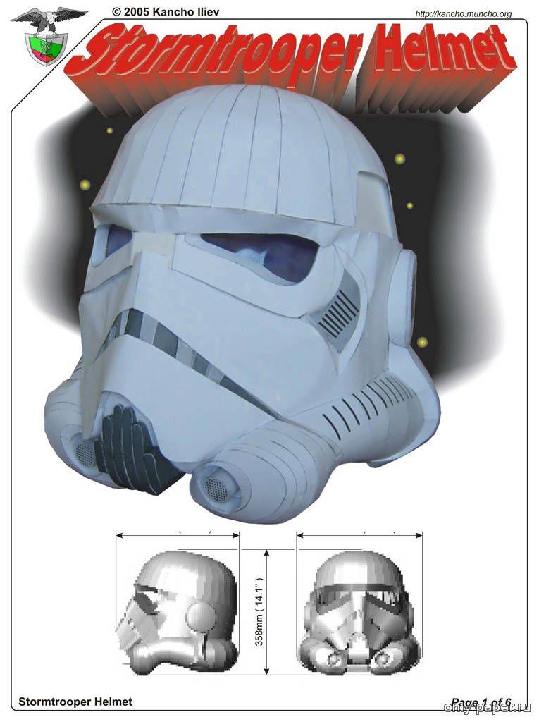 Как сделать для шлема штурмовика 266