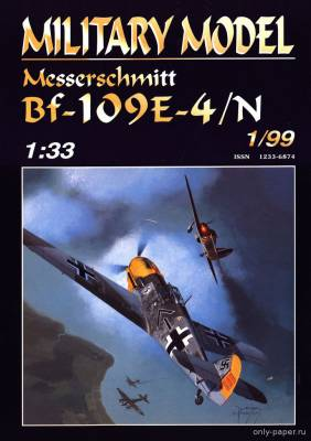 Бумажная модель Messerschmitt Bf-109E-4/N (Halinski MM 01/1999)