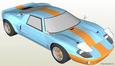 Модель автомашины Ford GT40 Race Car 1969 из бумаги/картона
