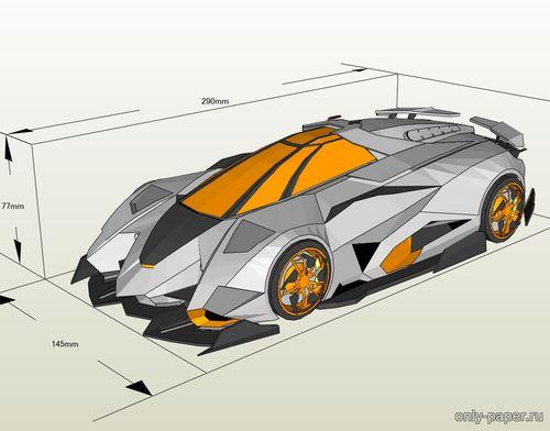 Модель концепткара Lamborghini Egoista из бумаги/картона