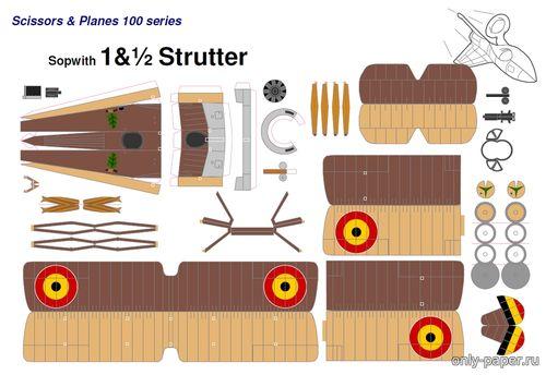 Модель самолета Sopwith 1 ½ Strutter из бумаги/картона