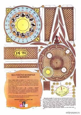 Как сделать компас из бумаги своими руками 10