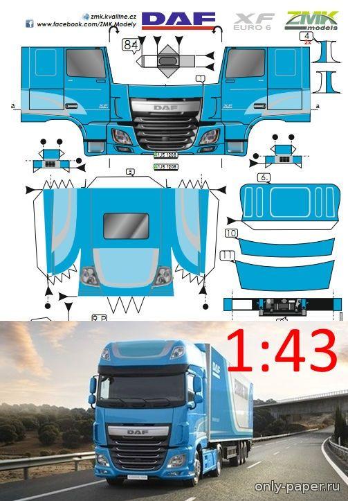 Бумажные грузовики