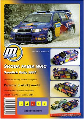 Бумажная модель Skoda Fabia WRC, Swedish rallye 2005 (Mega Graphic)