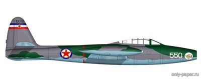 Бумажная модель Republic F-84 Thunderjet (Fiddlers Green)