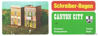 Бумажная модель Canyon City - Printer & Bank (Schreiber-Bogen 71841)